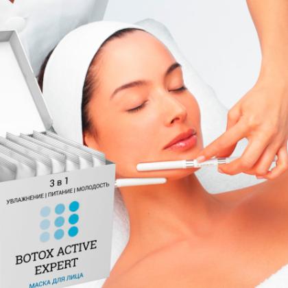 Утреннее использование маски Botox Active Expert. Как правильно использовать крем Botox Active Expert