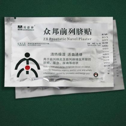 Урологический трансдермальный пластырь из Китая. Лечение простатита с помощью урологического пластыря