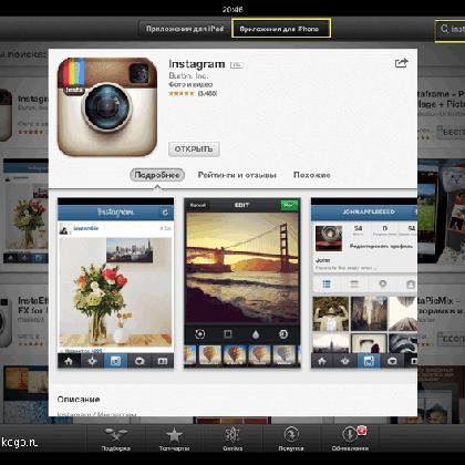 Как загрузить фото в Инстаграм с компьютера, с помощью чего?