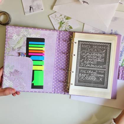 Как сделать ежедневник своими руками в домашних условиях поэтапно?