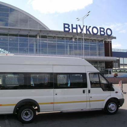 Как добраться до Внуково общественным транспортом быстрее всего?