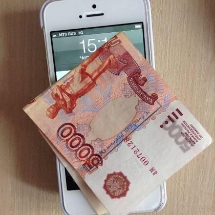 Как положить деньги на телефон через 900 на другой номер: инструкция