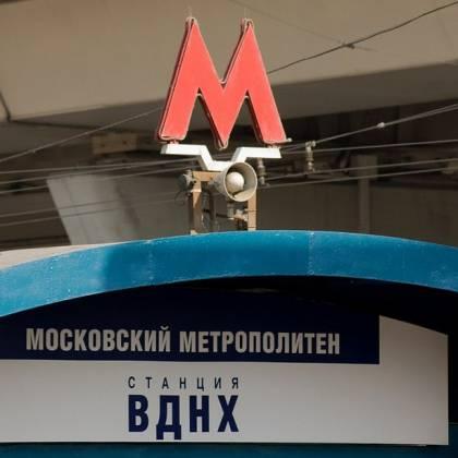 Информация, как доехать до ВДНХ в Москве на метро: как добраться до ВДНХ в Москве?
