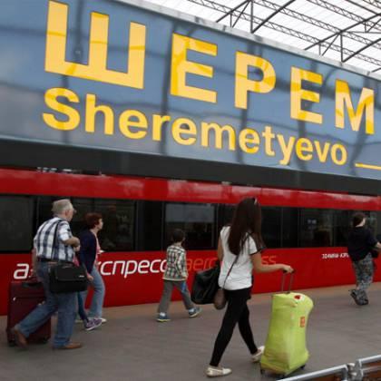 Как добраться из Шереметьево до метро: варианты проезда