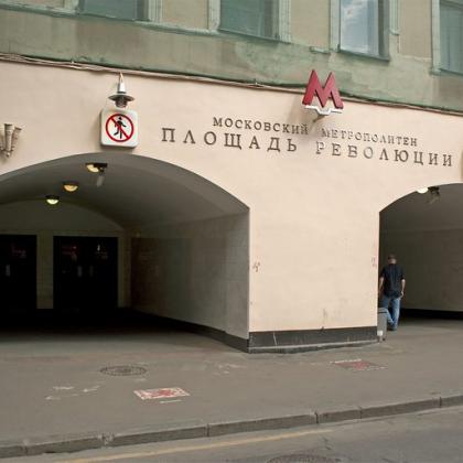 Как добраться до красной площади на метро: памятка в помощь туристу