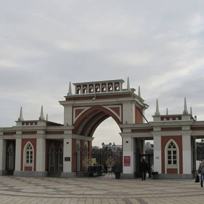 Как добраться до Царицыно на метро: дворцовый ансамбль Царицыно
