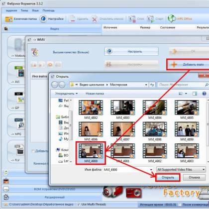Как в презентацию вставить видео: основные способы
