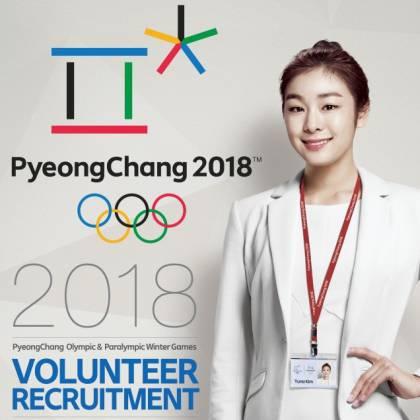 Как стать волонтером на олимпиаде 2018 в Корее, как проходит отбор волонтеров на Олимпиаду?