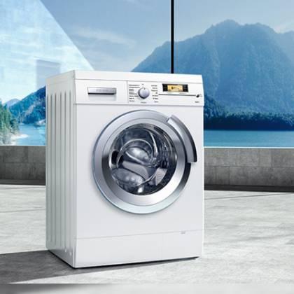 Принцип работы вашей стиральной машины