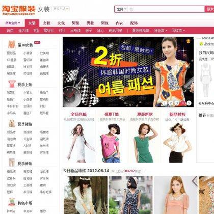 Как заказать вещи из Китая через Интернет без посредников?