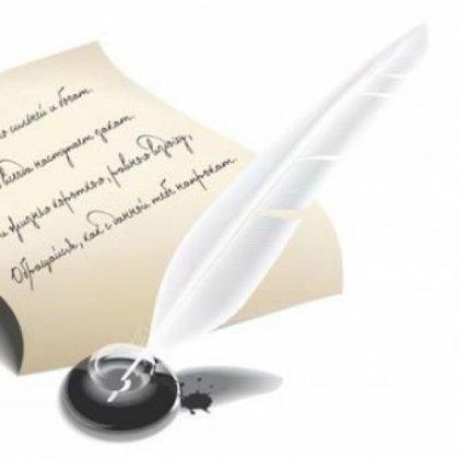 Как выложить  стихи в интернет?