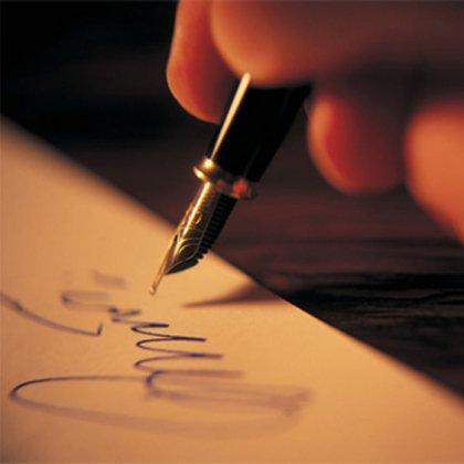 Как написать письмо другу?