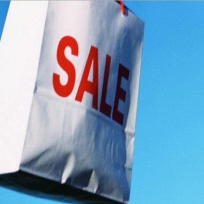 Как сделать скидку на товар для покупателя?