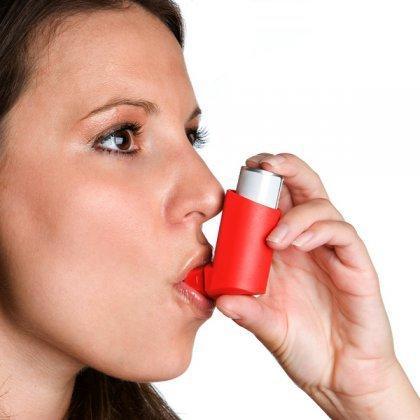 Как определить бронхиальную астму?