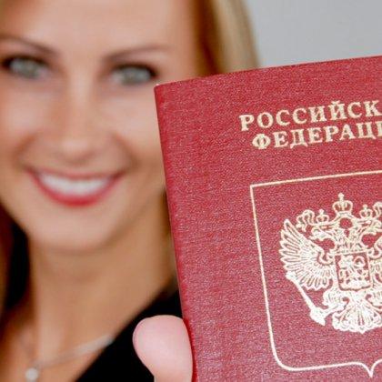Как получить гражданство РФ гражданину Украины?