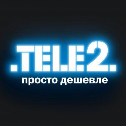 Как сменить тариф на Теле 2?