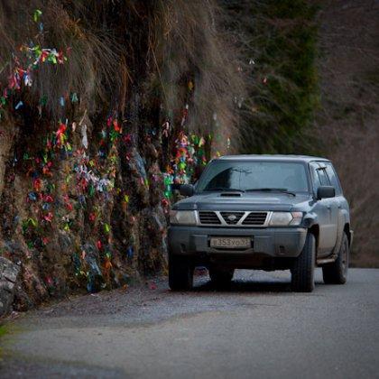 Путешествие на авто по Абхазии