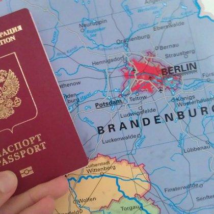 Как сделать визу в швейцарию самостоятельно