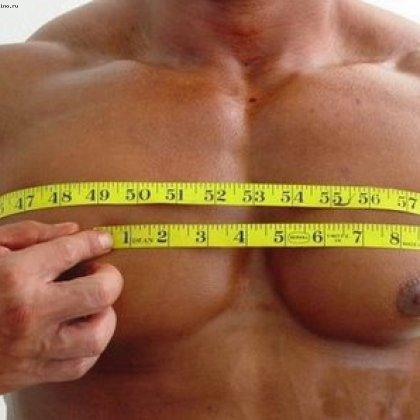 Как накачать мышцы груди дома?