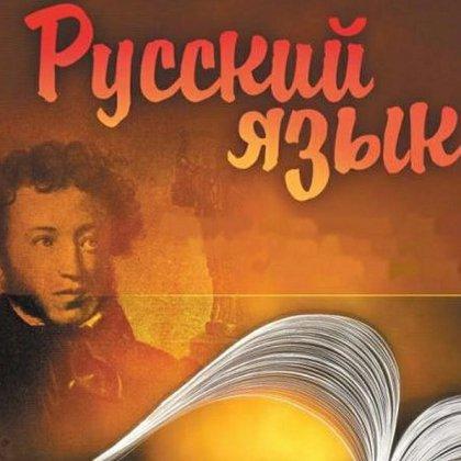 Как правильно написать окончание фамилий: памятка по русскому языку