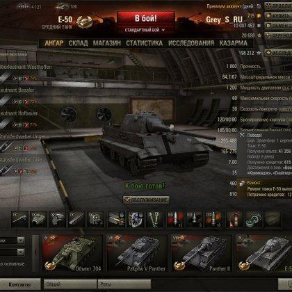Как восстановить пароль в World of Tanks и продолжить сражение?