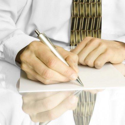 Как написать служебную записку о повышении?