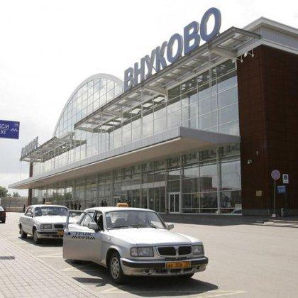 Аэропорт Внуково: как добраться на машине?