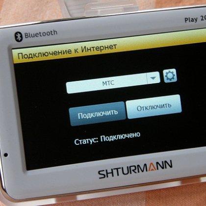 Подключение интернета через блютуз телефона и пк