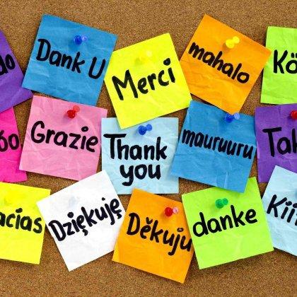 Выразить благодарность