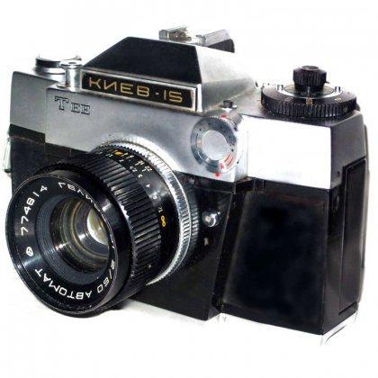 Как продать старую фототехнику?