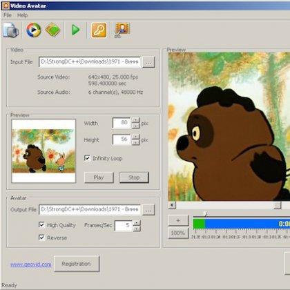 Как сделать фотку анимацию - ЛЕГИОН