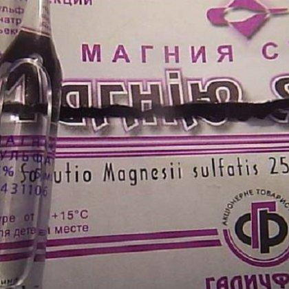 пить сульфат магния для очищения кишечника