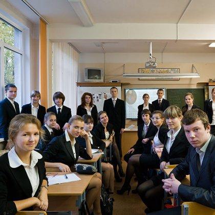 Как хорошо выглядеть в школе?