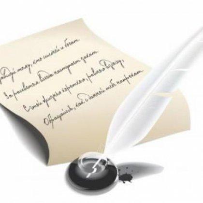 Как правильно писать рассказы?