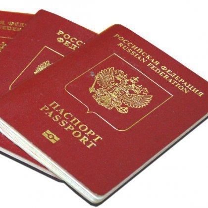 Как получить загранпаспорт в Краснодаре?