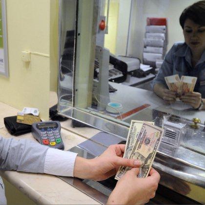 Как оплатить штраф, если потеряна квитанция?