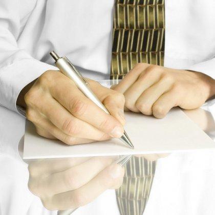 Правила оформления библиографического списка по ГОСТу