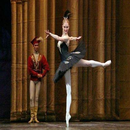 Как сходить на балет?