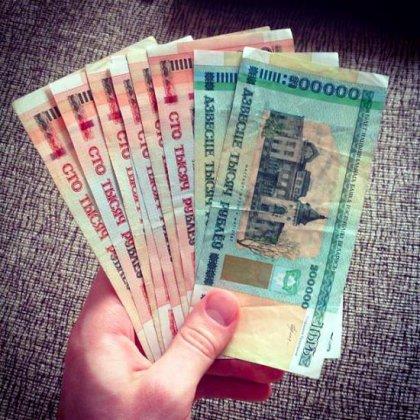 Деньги в Белоруссии: как выглядит белорусский рубль?