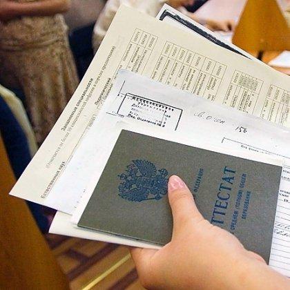 Комплект документов для конкурса
