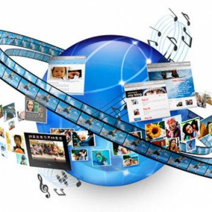 Как организовать интернет вещание?