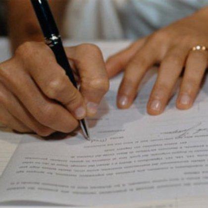 Как написать заявление на отгул: заявление на отгул за свой счет