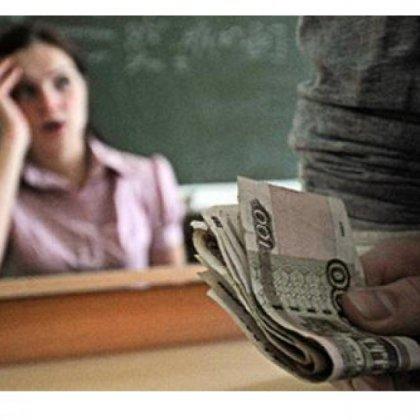 Как купить высшее образование в России?