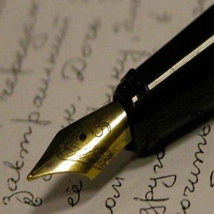 Как писать стихотворения: основные азы