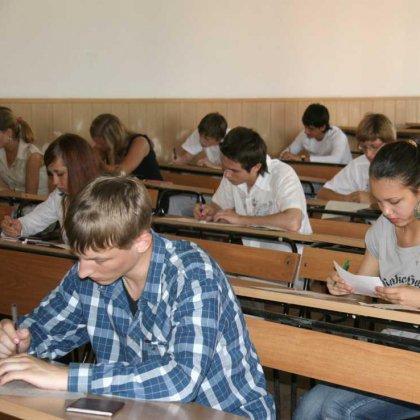 Как сдать вступительные экзамены?