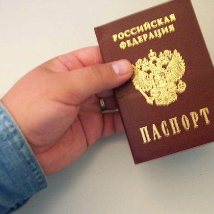 Как поменять просроченный паспорт?