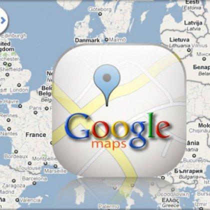 Как добавить организацию на Карты Google?