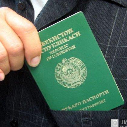 Как отказаться от гражданства Узбекистана; где оформить отказ от гражданства Узбекистана?