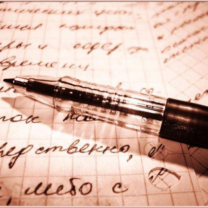 Как удалить ручку с бумаги?
