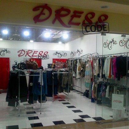 Как заказать одежду
